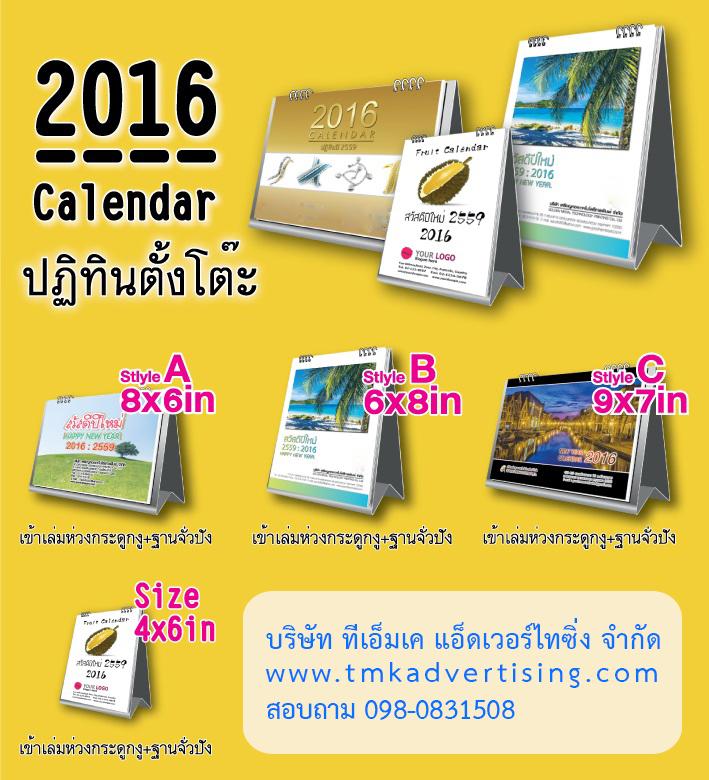 calendar_banner_3-1
